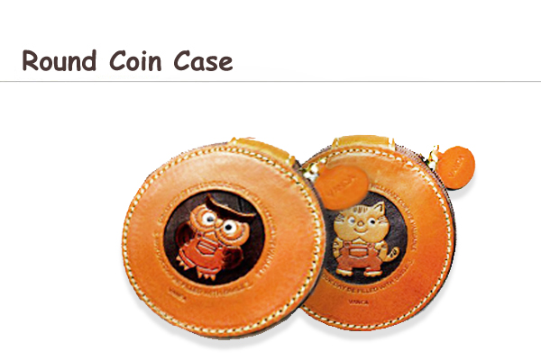 Round Coin Case