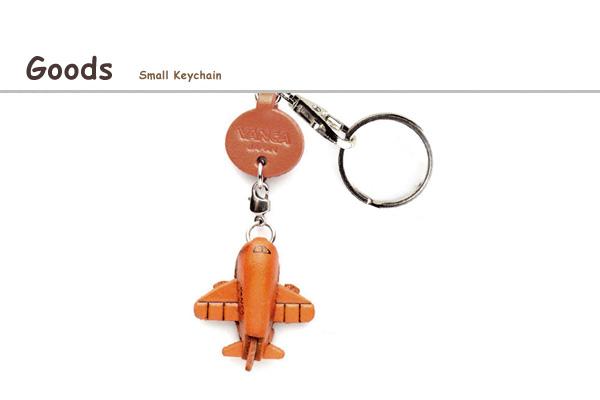 Keychain Goods