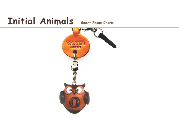 Initial Animals earphone jack charm