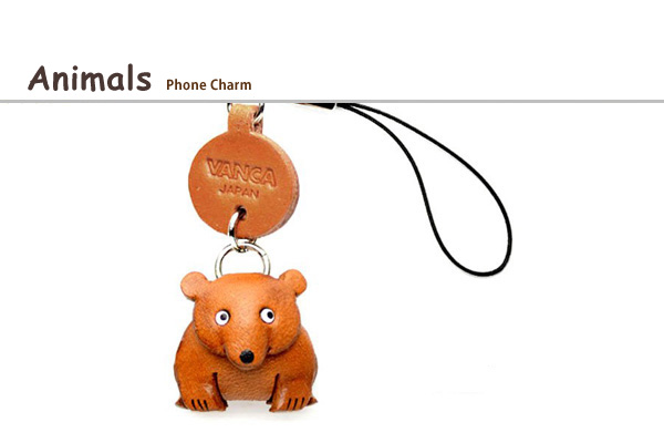 Animal phone charm