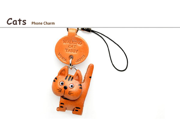 Cats phone charm