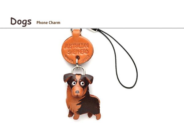 Dog phone charm