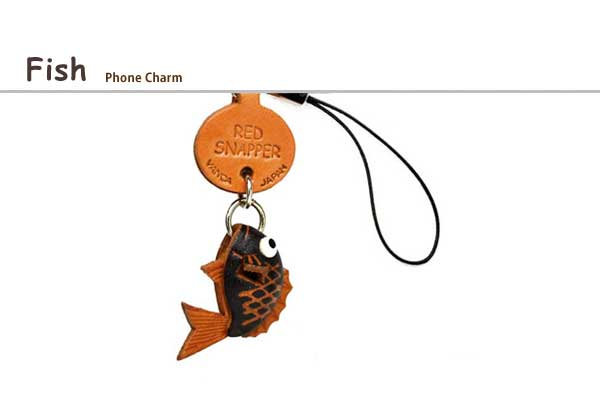 Fish phone charms