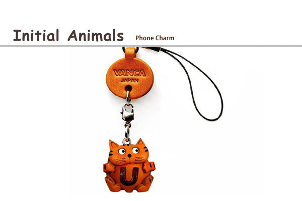Initial Animals phone charms