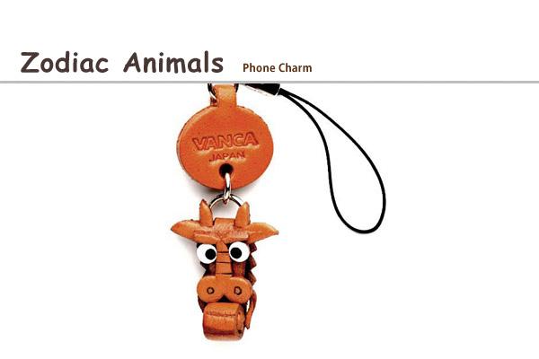 Zodiac phone charm