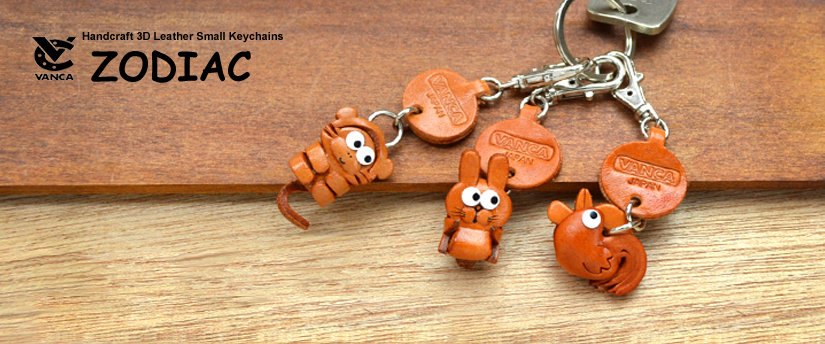 handcrafted leather zodiac keychain