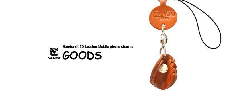 handcrafted leather goods phone charm