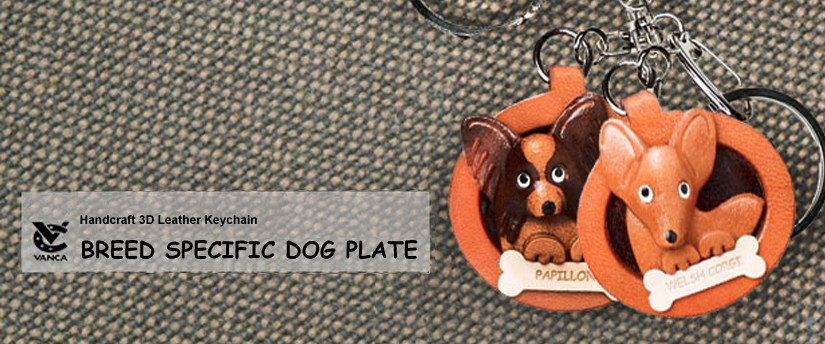 handcrafted leather keychain breed specific dog plate
