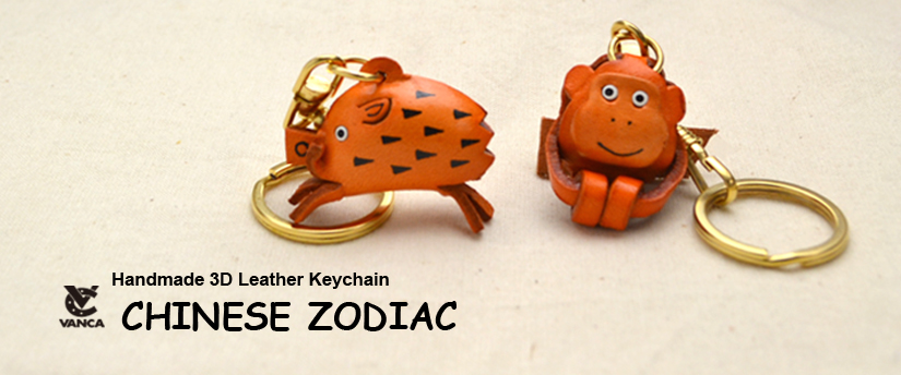 handcrafted leather keychain chinese zodiac