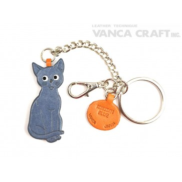 Russian Blue Leather Ring Charm #26080