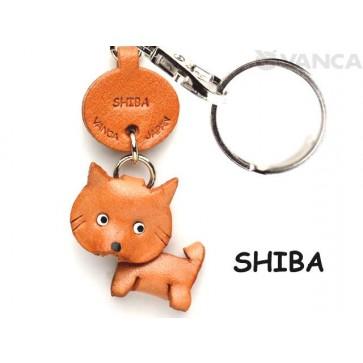 Shiba Dog Leather Dog Keychain