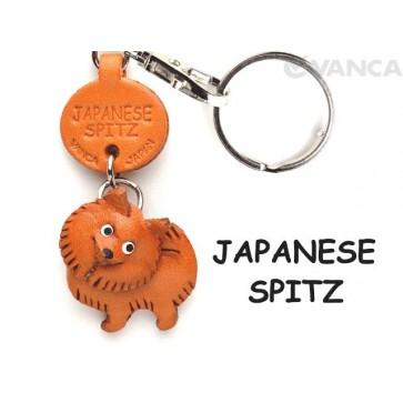 Japanese Spitz Leather Dog Keychain
