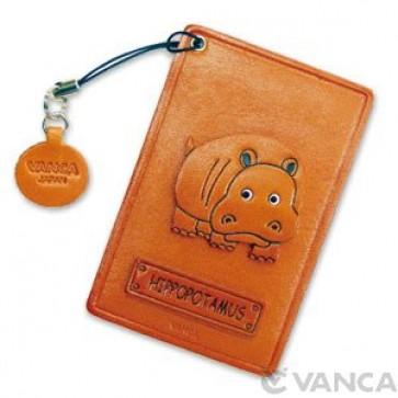Hippopotamus Leather Commuter Pass/Passcard Holders