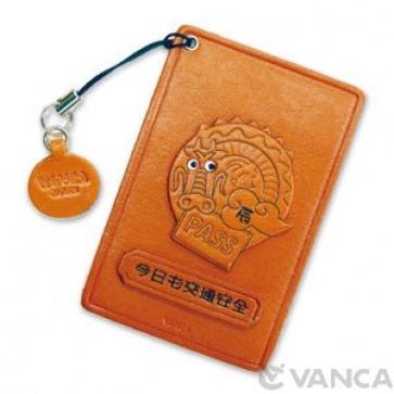 Zodiac/Dragon Leather Commuter Pass/Passcard Holders