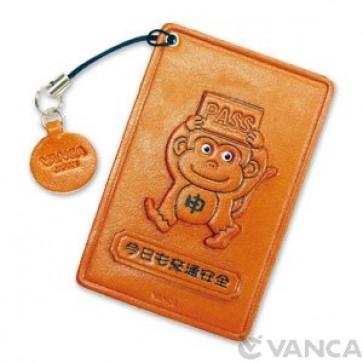Zodiac/Monkey Leather Commuter Pass/Passcard Holders