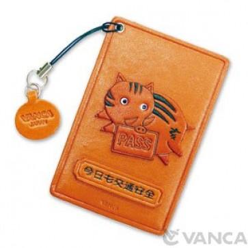 Zodiac/Wild Boar Leather Commuter Pass/Passcard Holders