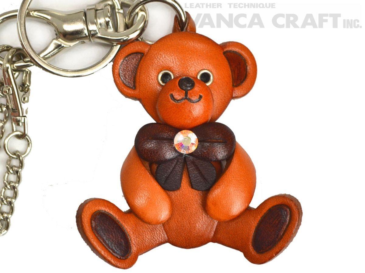 Teddy Bear Handmade Leather Keychain Bag Charm