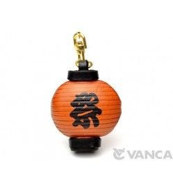 Japanese Lantern Leather Keychain(L)