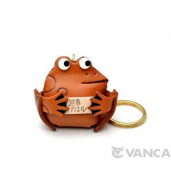 Lucky Frog Leather Keychain(L)