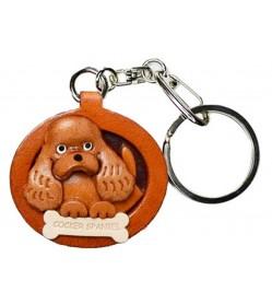 Cocker Spaniel Leather Dog plate Keychain