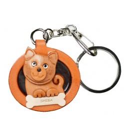 Shiba Leather Dog plate Keychain