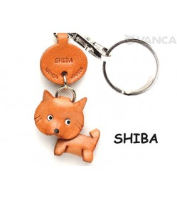 Shiba Dog Leather Dog Keychain