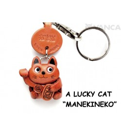 Lucky Cat/Manekineko Leather Keychain
