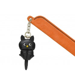 Playing Cat Black Leather Charm Bookmarker
