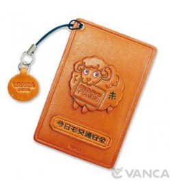 Zodiac/Sheep Leather Commuter Pass/Passcard Holders