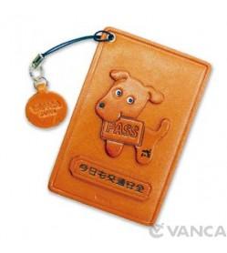 Zodiac/Dog Leather Commuter Pass/Passcard Holders