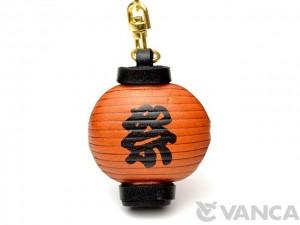 Japanese Lantern Leather Keychain(L)