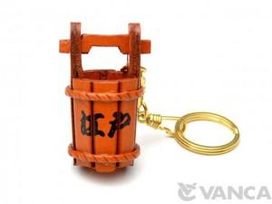 Japanese Tub Leather Keychain(L)
