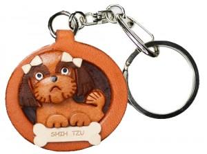Shih Tzu Leather Dog plate Keychain