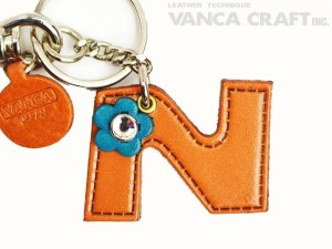 "Initial  ""N"" Leather Keychain Bag Charm"