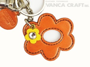 "Symbols  ""Flower"" Leather Keychain Bag Charm"