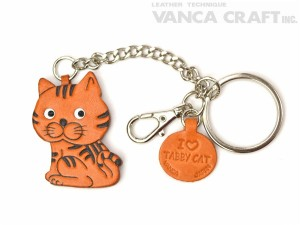 Cat Leather Ring Charm #26052