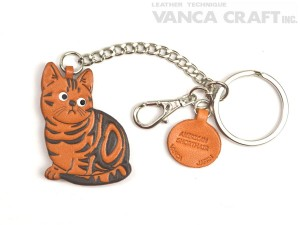 American Shorthair Leather Ring Charm #26077