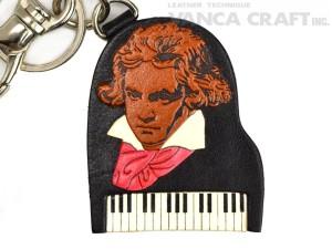 Beethoven Handmade Leather Goods/Bag Charm