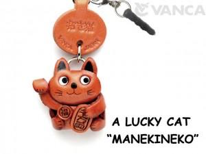 Lucky Cat Leather goods Earphone Jack Accessory