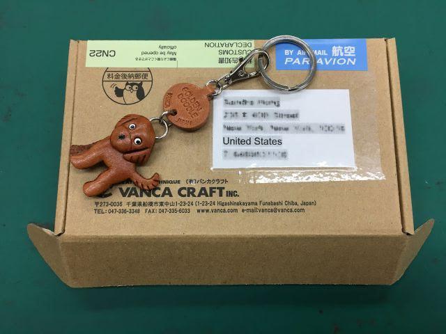 shipping box vanca craft